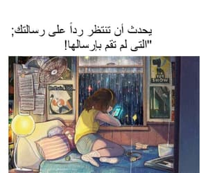 🙁 and ﻋﺮﺑﻲ image