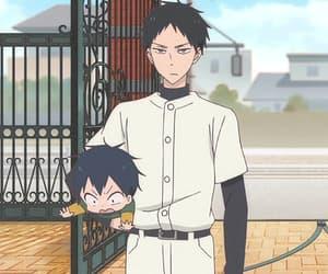 gif and gakuen babysitters image
