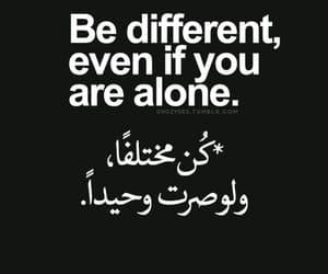 arabic, ماذا, and تقرأ image