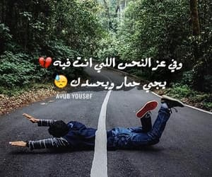 Libya, تصاميمً, and ﻟﻴﺒﻴﺎ image