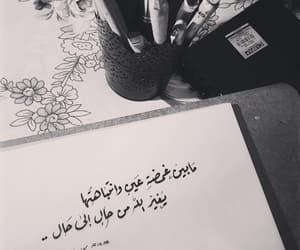 Image by n2srin 3bd