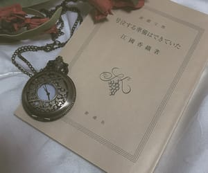 book, flower, and watch image