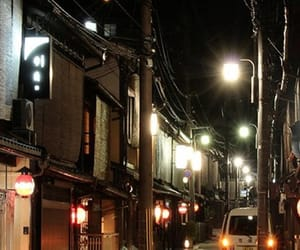header, japan, and place image