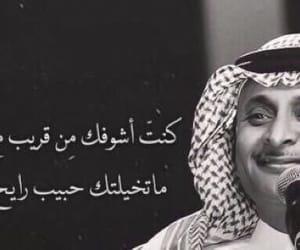 arabic, words, and عبدالمجيد image
