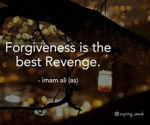allah, beautiful, and forgiveness image