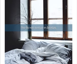 bed, quotes, and παραθυρο image