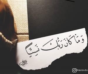 arabic, دُعَاءْ, and خط عربي image