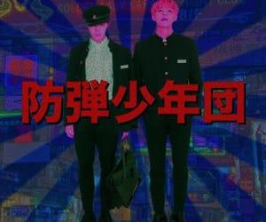bts, 防弾少年団, and エモい image