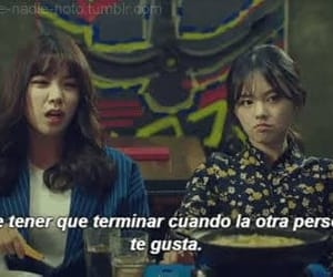 frases and dorama image