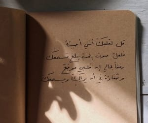 عشقّ, ﻋﺮﺑﻲ, and عيد_الحب image