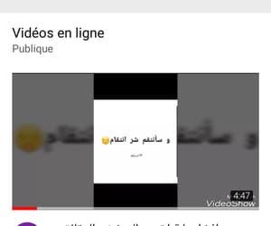 video, محبة, and تواضع image