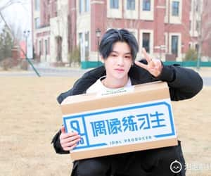 justin huang, idol producer, and 101 image