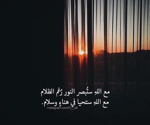 اعجبني, ﺍﻗﻮﺍﻝ, and ﻋﺮﺑﻲ image