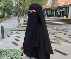 beautiful, eyes, and islam image