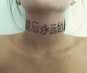ink, neck, and Tattoos image