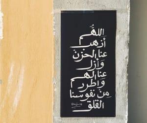 جداريات, بنت بنات شباب اطفال, and الله الاسلام صدقه اجر image