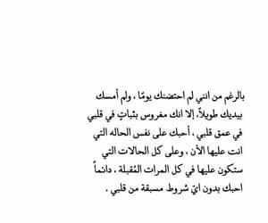 Image by R H ح A B :''