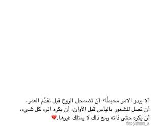 شباب بنات حب, تحشيش عربي عراقي, and العراق كلمات حكم image