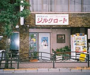 film, japan, and filmcamera image