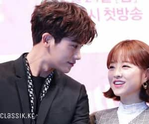 couple, hyungsik, and park bo young image