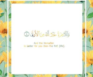 islamic, verse, and aya image