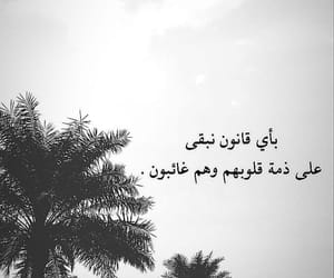 حديقه, سناب, and حياة image