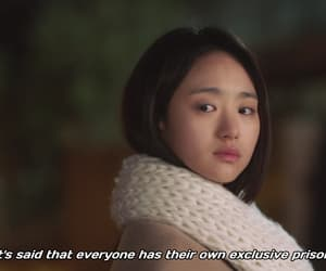 KOREANS, kdramas, and quotes image