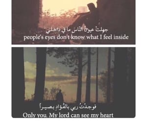 allah, arabic, and eyes image