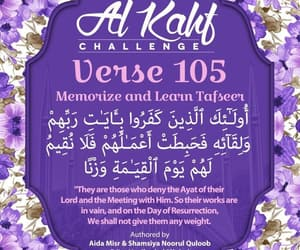 allah, islam, and qur'an image