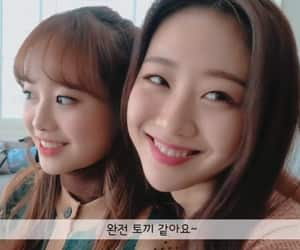gf, yves, and ha sooyoung image