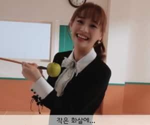 low quality, kim jiwoo, and loona image