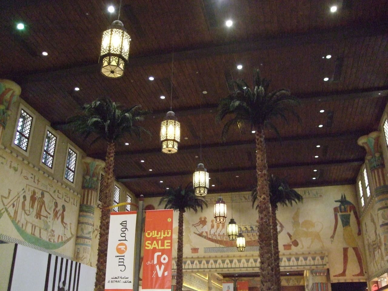 decoration, desing, and Dubai image