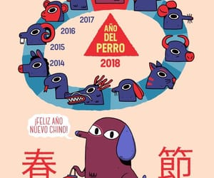 year of the dog, pictoline, and happy chinese new year image