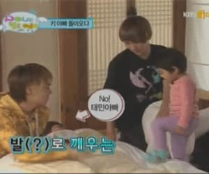 baby, Jonghyun, and Onew image
