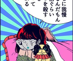 ことば and 原田ちあき image