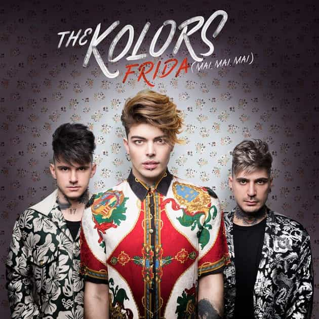 beautiful, the kolors, and celebrity image