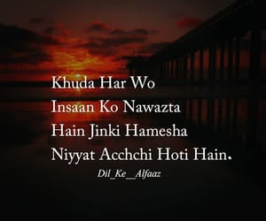 quotes and urdu image