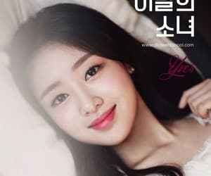 kpop, loona, and yves image