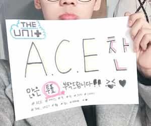 Chan, cute, and yoochan image