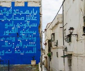 affiche, algerie, and djazair image