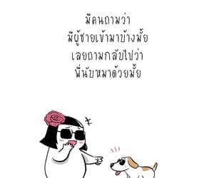 Image by Gunnygirl。