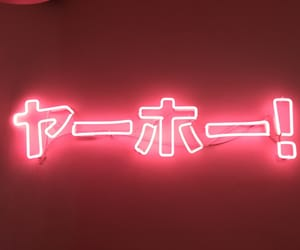 daily, japanese, and neon image