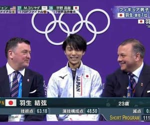 gold, japan, and skater image