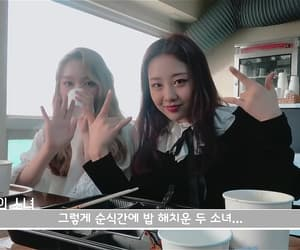 girl group, kpop, and yves image