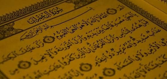 article, quran, and 286 image