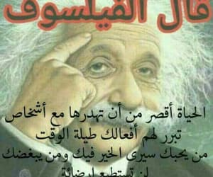 Image by Memy