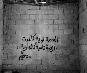 Image by غادَّة | حُلُم