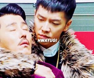 gif, lee seung gi, and cha seung won image