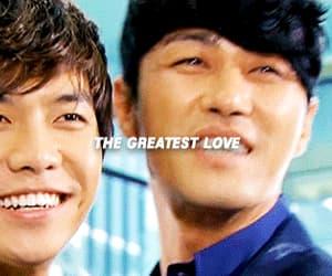 bromance, gif, and Korean Drama image