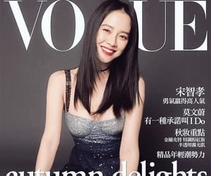 korean actress and song ji hyo image